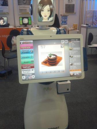 FUTURE ROBOT furo1
