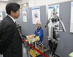 神戸ロボット工房